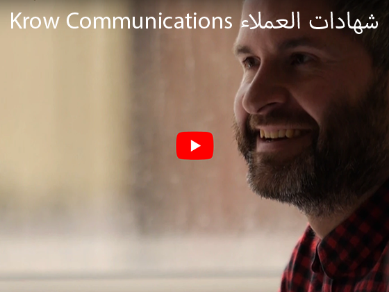 شهادات العملاء Krow Communications